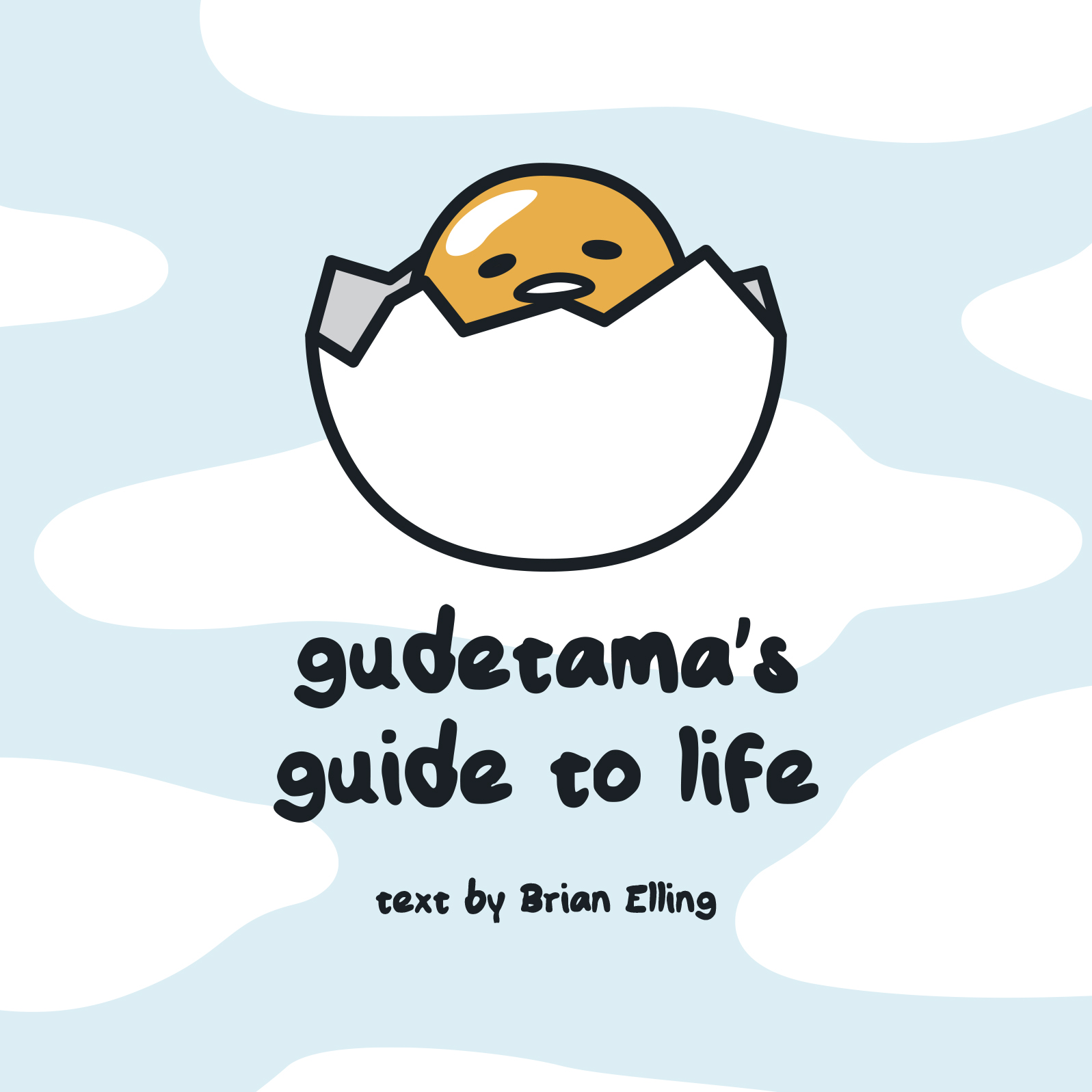 gudetamas guide to life